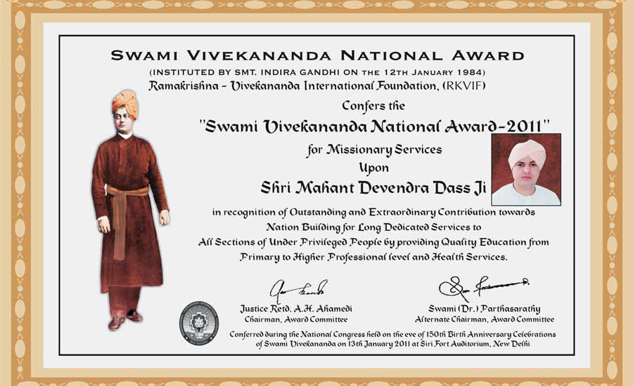 Swami Vivekananda National Award